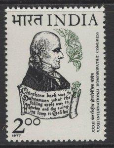 INDIA SG857 1977 32nd INTERNATIONAL HOMEOPATHIC CONGRESS MNH