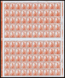 Mexico Scott RA13B (1934) Natl. University Issue 1c Dull Orange, Mint NH VF C