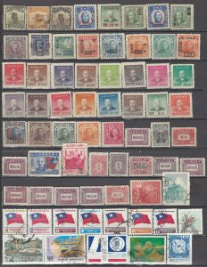 COLLECTION LOT OF # 934 CHINA 68 STAMPS 1913+