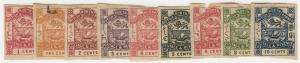 North Borneo - 1887-92 - SC 35-43 - H - Complete set - Imperf - 36,41-2 damaged