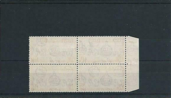 ASCENSION IS 1938-53 1½d VERMILION PERF 13 BLK OF 4 ONE WITH DAVIT FLAW MNH