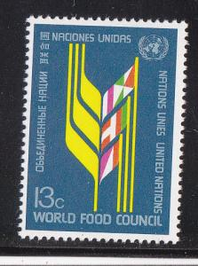 UN - NY # 280, World Food Council, MNH, 1/2 Cat.