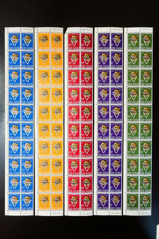 South Kasai Inverted Overprint Tiger Stamp Lot 5 Blocks of 20 Collection