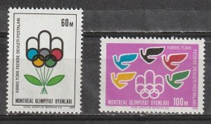 #37-8 Turkish Republic of Northern Cyprus Mint OGNH