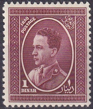 Iraq #78  F-VF Unused CV $85.00 (Z4013)