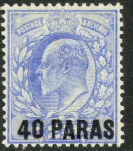 GREAT BRITAIN OFFICES IN TURKEY 1902-05 40pa on 2 1/2d Portrait Issue Sc 8 MH