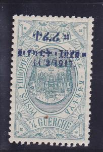 Ethiopia  Scott#  108  MH