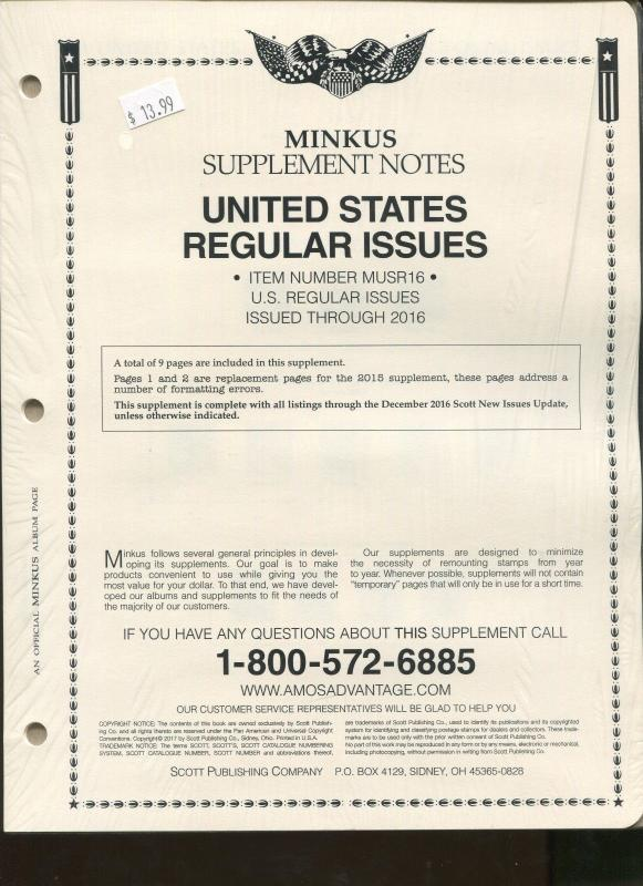 2016 Minkus United States Regular Issues Supplement Stamp