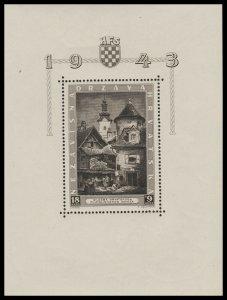 ✔️ CROATIA 1943 - PHILATELIC EXPO ZAGREB - SC. MS B40 ** MNH OG [CRB006]