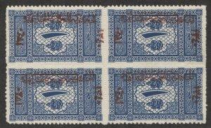 SAUDI ARABIA Hejaz Postage Due, MNH Block of four, Scott LJ5, SG D18, VF