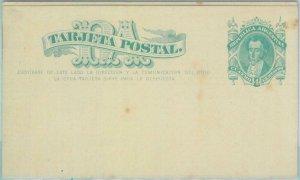 89554 - ARGENTINA - POSTAL HISTORY - DOUBLE STATIONERY CARD 1878