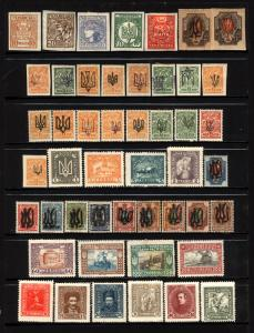 Ukraine 1918-1920 Mint Hinged Lot of Earliest Issues, 48 Items