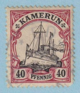 CAMEROUN 13  USED - NO FAULTS EXTRA FINE!