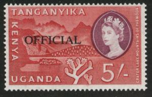 Tanganyika  Scott o20 MH* Official stamp