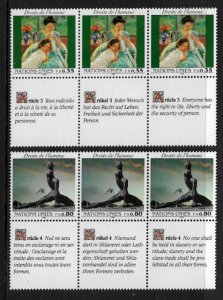 UN, Geneva #180-1 MNH Strip of 3 - Human Rights