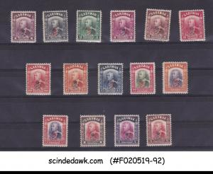 SARAWAK - 1974 SCOTT#159-73 15V OVERPRINTED - MINT HINGED
