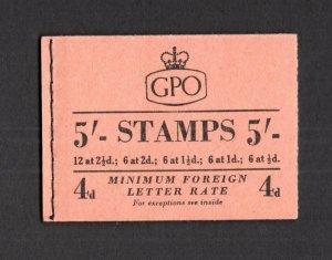 5/- BOOKLET NOVEMBER 1953 SG H4 Cat £50