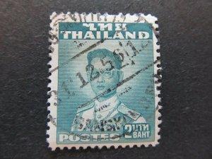 A5P17F60 Thailand Siam 1951-60 2b used