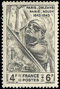 France - B178 -  MNH - SCV-2.10