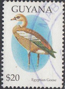Guyana #2936   Used