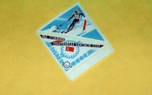 Russia - 3178, MNH - Skier, Emblem. SCV- $0.95