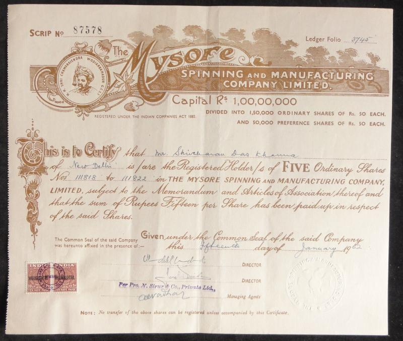INDIA Maharashtra Spinning Revenue Stamped Share Certificate(G11386)