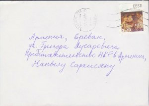 ESTONIA AIR LETTER TO REPRESENTATIVE OF NAGORNO KARABAKH IN ARMENIA 1995 R16959