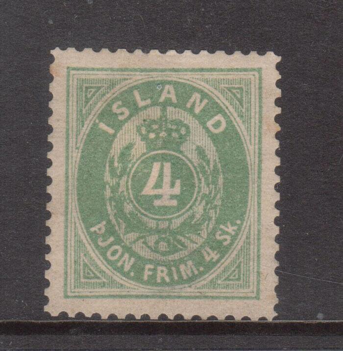 Iceland #O1 VF Mint