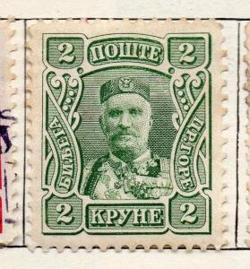 Montenegro 1907 Early Issue Fine Mint Hinged 2kr. 128223