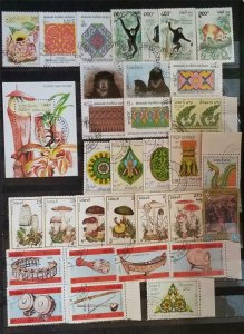 LAOS Stamp Lot Used T1056