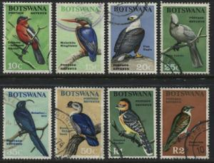 Botswana 1967 Birds 10 cents to 2 Rands used