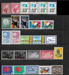 United Nations 26 diff. mnh issues mini collection   F-VF 2018 SCV $??? -12286