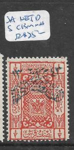 SAUDI ARABIA (PP1004B) NEJD  SC L13  MNH