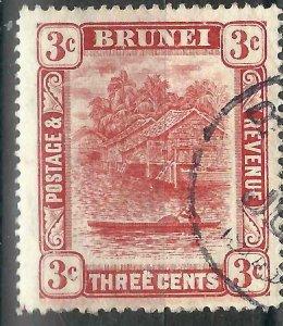 Brunei 18a SG 38 Used VF 1913 SCV $45.00