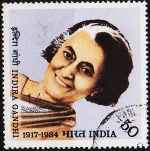 India. 1984 50p S.G.1138 Fine Used