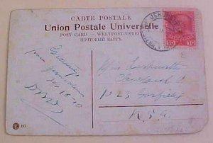 AUSTRIA  PALESTINE COSTUME CARD JERUSALEM 1910 TO USA