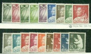 GREENLAND #48-65, Mint Never Hinged, Scott $30.45