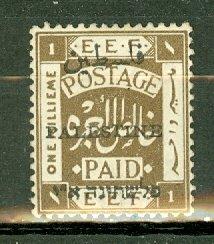 CN: Palestine 15b mint CV $62.50