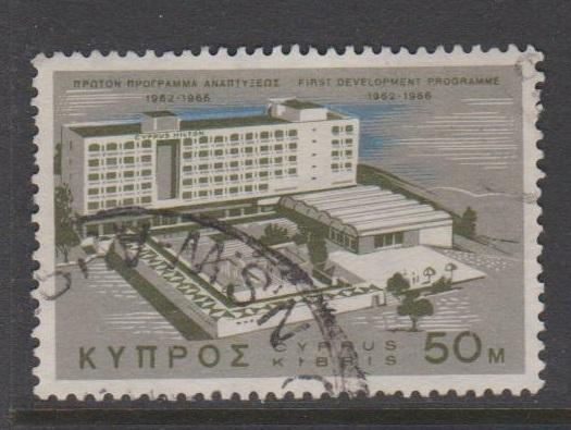 Cyprus Sc#295 Used