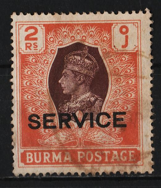 Burma 1946 KGVI / Various Designs (New Colors) Overp. SERVICE 2R (1/13) USED