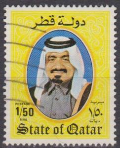 Qatar #655 F-VF Used (A12860)
