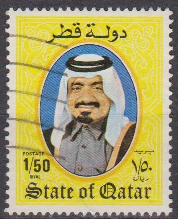 Qatar #655 F-VF Used (A12860)