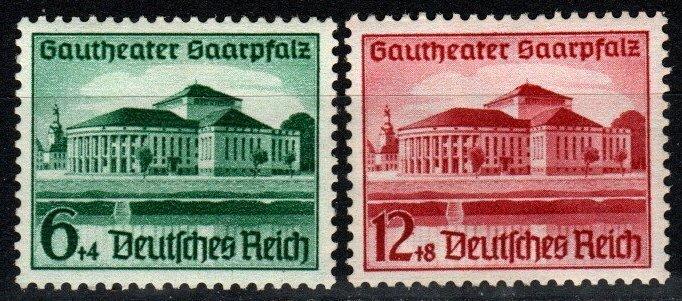Germany #B121-2  F-VF Unused  CV $3.15 (X8404)