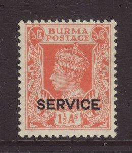 1946 Burma 1½ Annas Official Mounted Mint SGO32