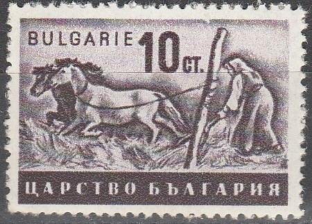 Bulgaria #397 F-VF Unused