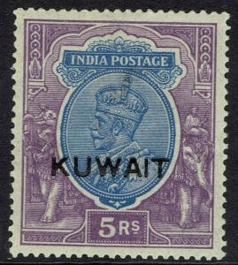 KUWAIT 1923 KGV 5R