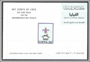 Libya #225 Boy Scouts Souvenir Sheet Presentation Folder FDC
