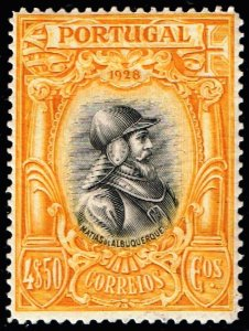 PORTUGAL STAMP 1928 Independence Issue MH/OG STAMP LOT $4.50 YELLOW