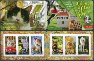 French Polynesia 2017. Domestic cats and dogs (MNH OG) StampPack