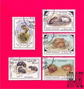 AFGHANISTAN 1987 Nature Fauna Animals Rodents Mice 5v Sc1268-1272 Mi1567-1571
